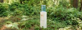 森林裡的飲水機